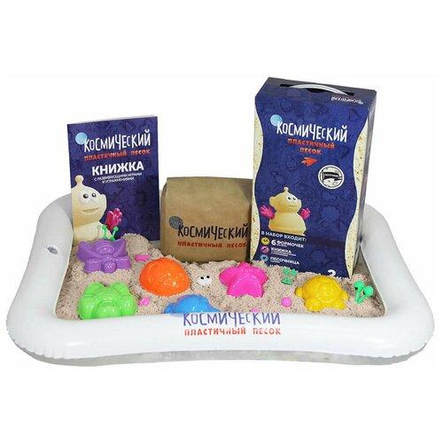 Купить Кинетический песок Космический песок Набор с формочками и надувной песочницей, натуральный, 2 кг, картонная пачка