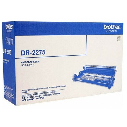 Фото - Фотобарабан Brother DR-2275 фотобарабан brother dr 8000 dr8000