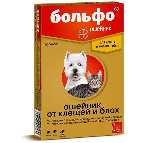 Больфо (Bayer) ошейник от блох и клещей инсектоакарицидный для собак и кошек, 38 см bayer kiltix bayer ошейник килтикс для собак крупных пород 66 см