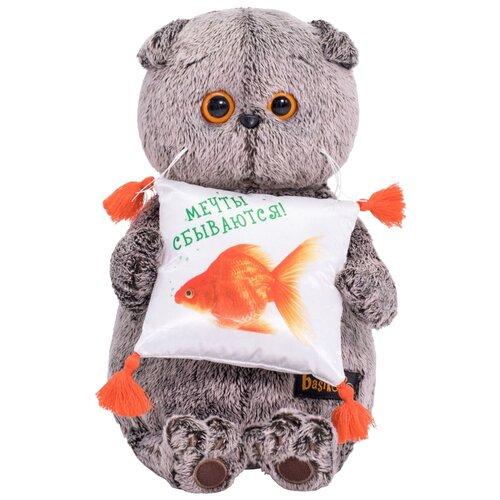 Купить Мягкая игрушка Basik&Co Кот Басик с подушкой Золотая рыбка 25 см, Мягкие игрушки