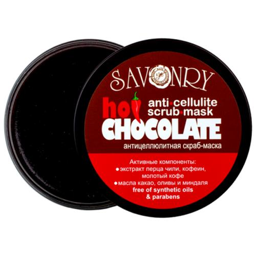 Savonry маска пилинг антицеллюлитная для тела Горячий шоколад 180 г