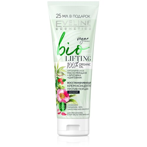 Eveline Cosmetics Bio Lifting Восстанавливающий крем-концентрат для лица против морщин ночной, 75 мл крем для лица ночной eveline bio lifting восстанавливающий против морщин 75 мл