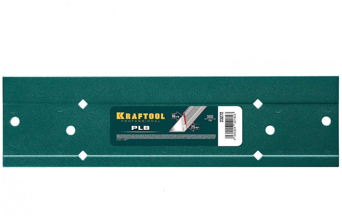 Листогибочная пластина Kraftool 23272