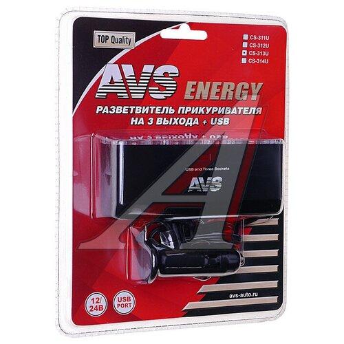 Разветвитель прикуривателя AVS CS313U черный