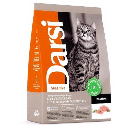 Сухой корм для кошек Darsi при чувствительном пищеварении, с индейкой 300 г