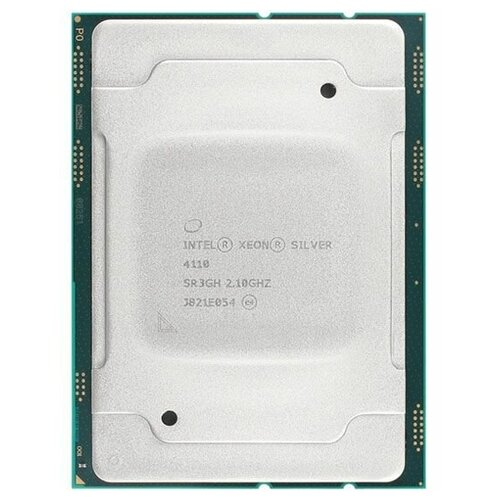Процессор Intel Xeon Silver 4110 HPE