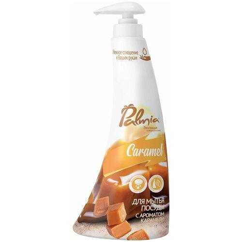 Palmia Cредство для мытья посуды Caramel, 0.45 л недорого