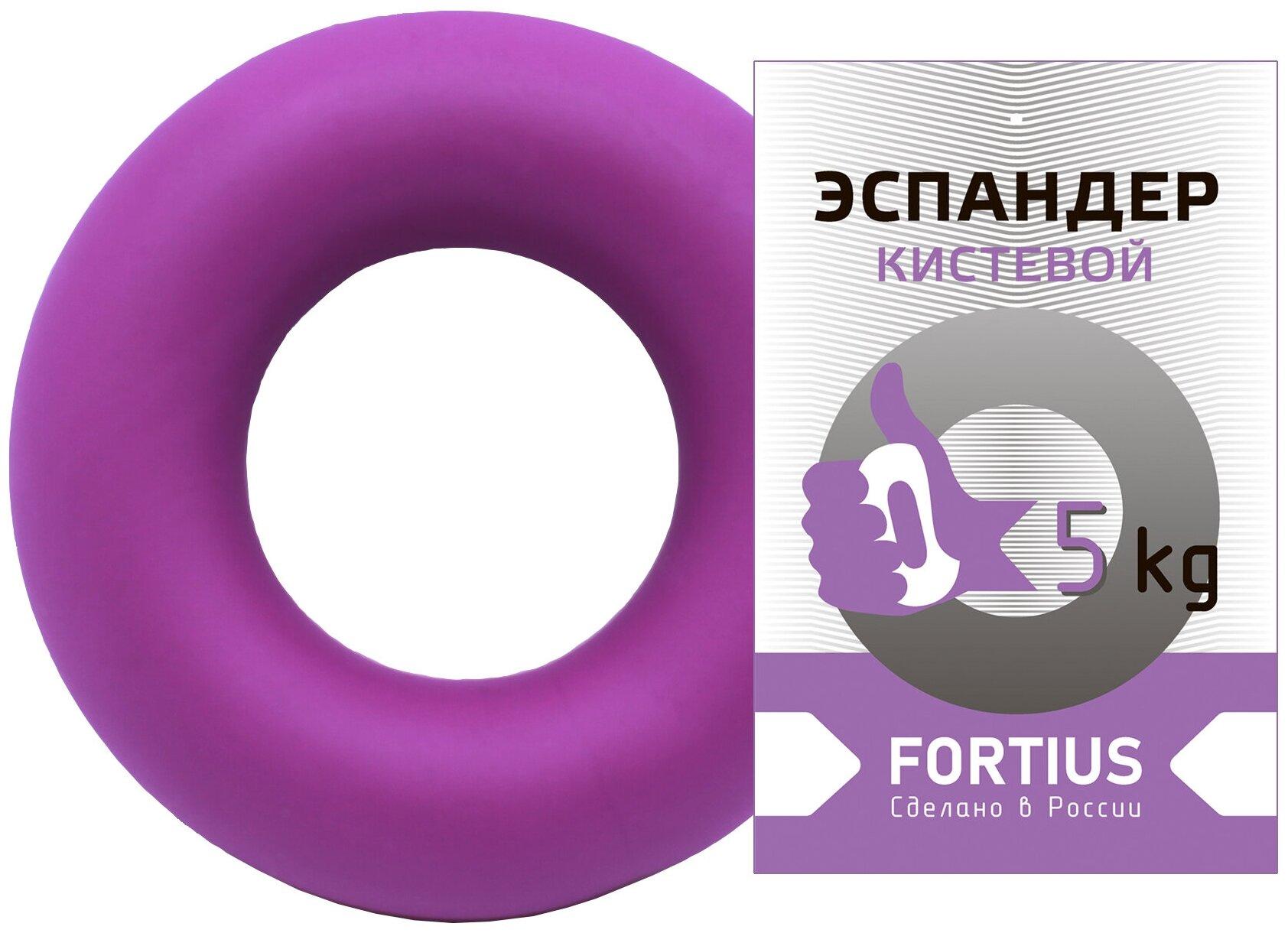 """Эспандер кистевой """"Fortius"""" жесткость 5 кг (фиолетовый) — купить по выгодной цене на Яндекс.Маркете"""