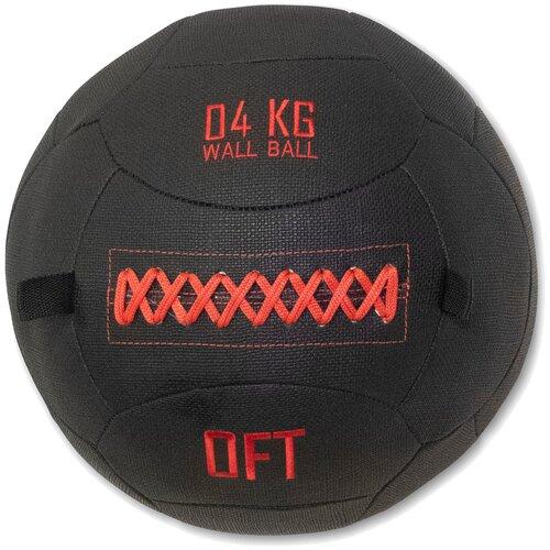 Медбол Original FitTools FT-DWB-4, 4 кг черный