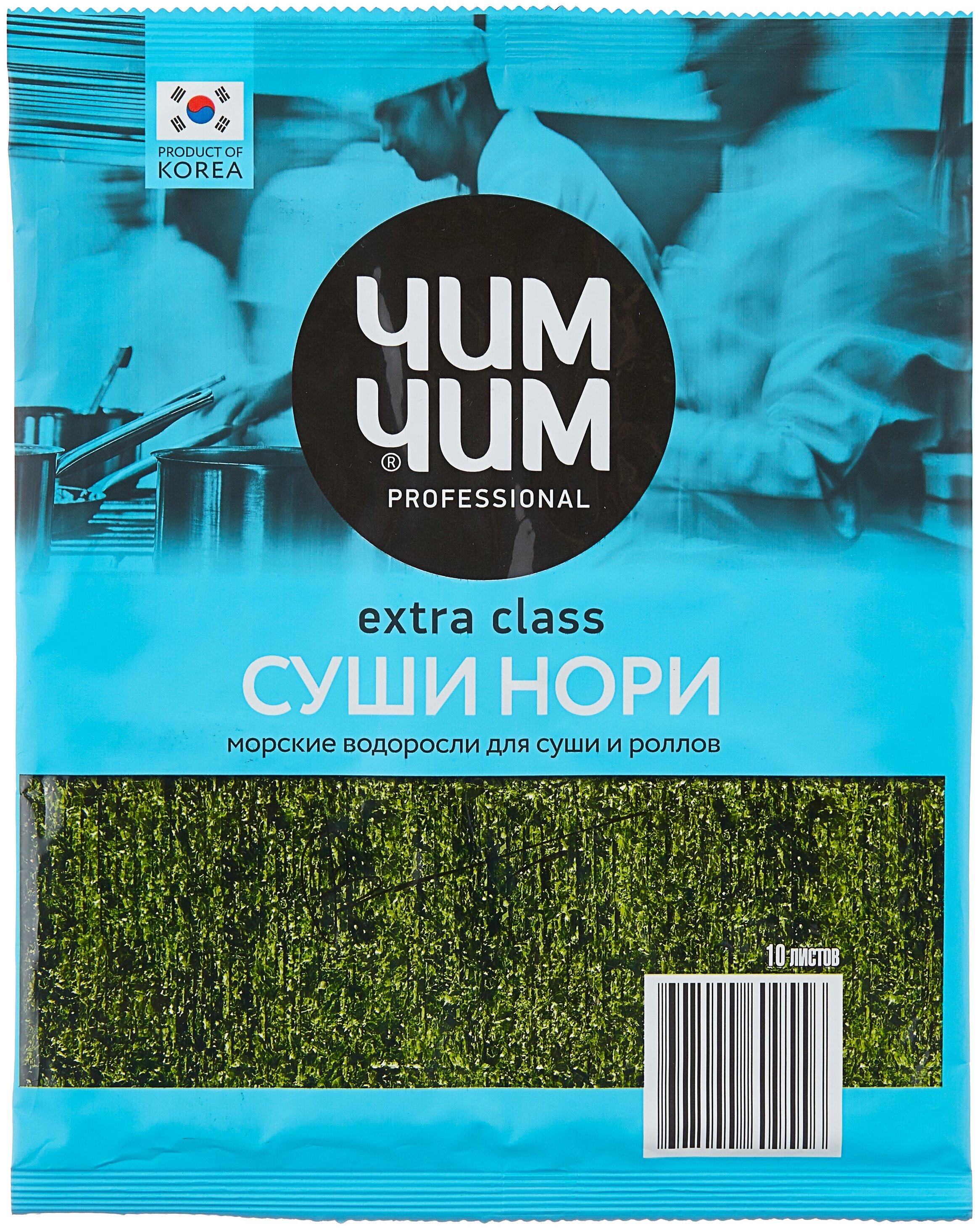 ЧИМ-ЧИМ Морские водоросли Нори, 24 г — купить по выгодной цене на Яндекс.Маркете