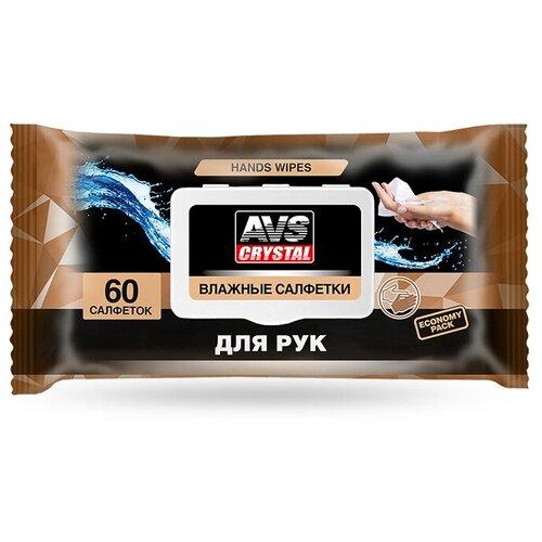 Влажные салфетки AVS для рук, 60 шт.