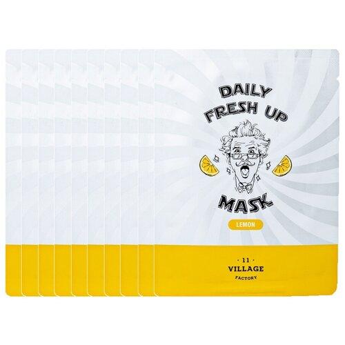 Купить VILLAGE 11 FACTORY Тканевая маска для лица с экстрактом лимона Daily Fresh Up Mask Lemon 10шт 20 мл