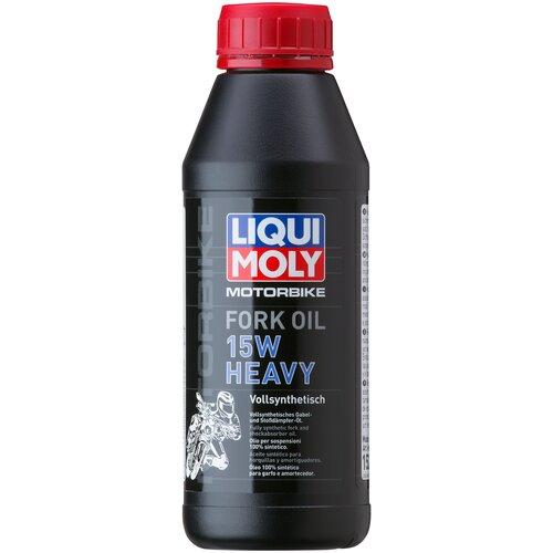 Вилочное масло LIQUI MOLY Motorbike Fork Oil Heavy 15W 0.5 л