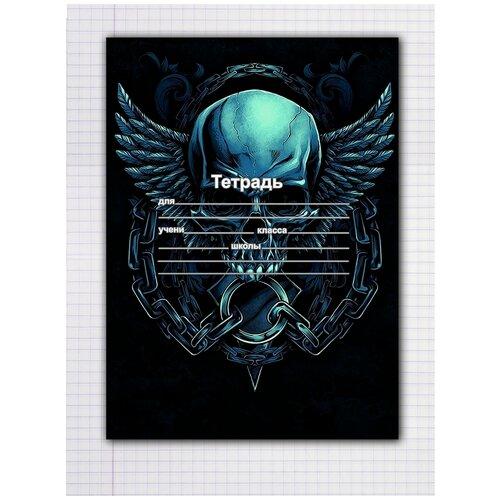 Купить Набор тетрадей 5 штук, 12 листов в клетку с рисунком Синий череп, Drabs, Тетради