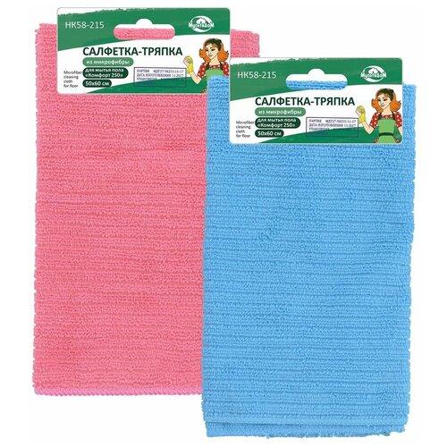 Салфетка-тряпка из микрофибры для пола Комфорт 250 50*60см 1шт. 2цв.