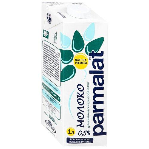 Молоко Parmalat Natura Premium ультрапастеризованное 0.5%, 1 л