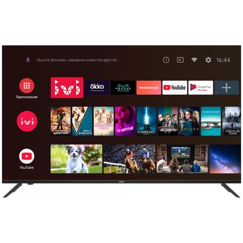 Телевизор Haier 50 SMART TV BX 50