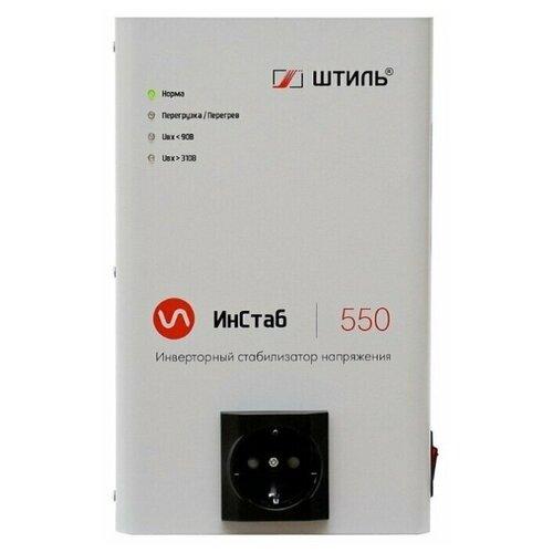 Стабилизатор напряжения Штиль ИнСтаб» 550 ВА (230В) стабилизаторы напряжения штиль штиль is5000