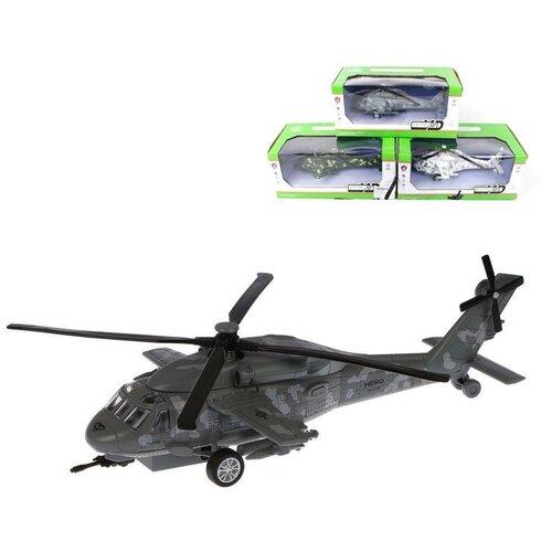 Фото - Вертолет Наша Игрушка металлический, инерционный, свет, звук (9809) вертолет наша игрушка металлический инерционный свет звук 9809