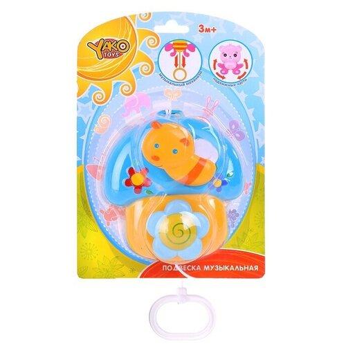 игрушка yako m6051 Подвесная игрушка Yako M7922 оранжевый/голубой