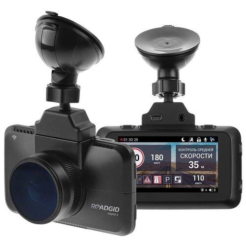 Видеорегистратор Roadgid CityGo 3 Wi-Fi AI, GPS, черный