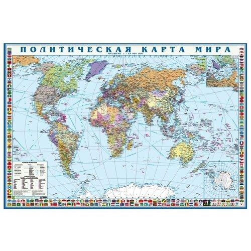 РУЗ Ко Политическая карта мира с флагами складная Крым в составе РФ (Кр188п), 101 × 69 см недорого