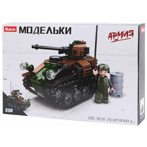 Конструктор SLUBAN Модельки M38-B0750 Танкетка
