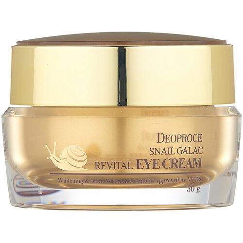 Deoproce Крем для век с муцином улитки Snail Galac Revital Eye Cream, 30 г крем с фильтратом слизи улитки deoproce snail recovery cream