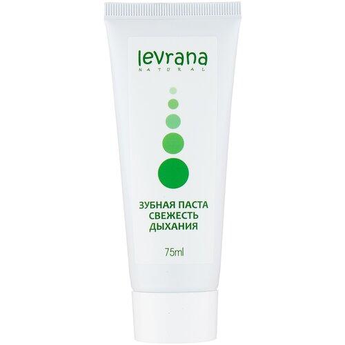 Зубная паста Levrana Свежесть дыхания, 75 мл паста зубная levrana противокариесная 72 мл