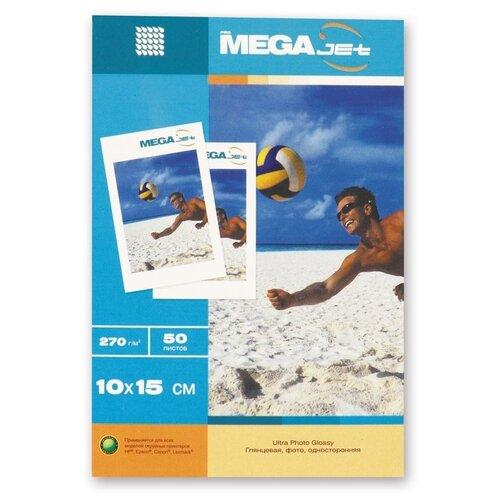 Бумага ProMEGA для цветной струйной печати, Jet, 10*15, 270 г, глянцевая, 50 листов (55904)