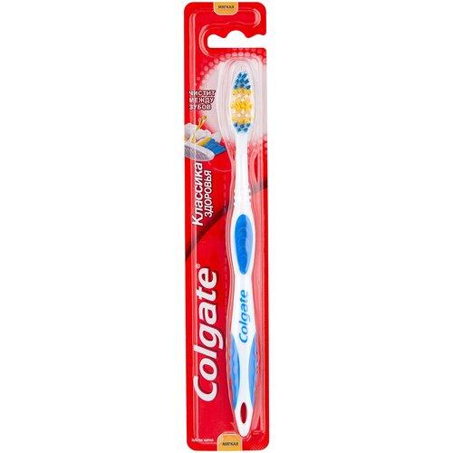 Зубная щетка Colgate Классика Здоровья многофункциональная, мягкая, синий