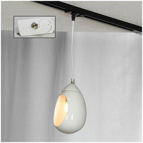 Фото - Трековый светильник Lussole Tanaina LSP-8034-TAW светильник lussole tanaina lsp 8034 e27 40 вт