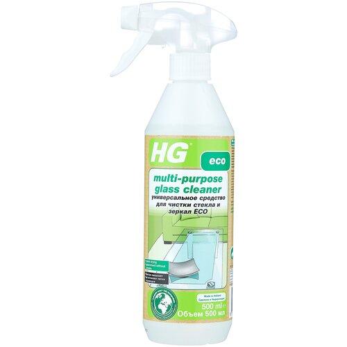 Фото - Спрей HG ЭКО универсальный для чистки стекла и зеркал, 500 мл очиститель hg для душевой и ванной 500 мл