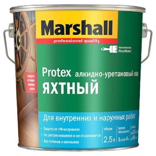Фото - Лак яхтный Marshall Protex Yat Vernik 40 алкидно-уретановый бесцветный 2.5 л лак marshall protex parke cila 40 алкидно уретановый бесцветный 2 5 л