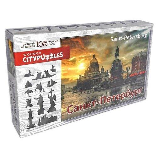 Фото - Пазл Нескучные игры Citypuzzles Санкт-Петербург (8182), 105 дет. пазлы нескучные игры деревянный пазл citypuzzles лондон