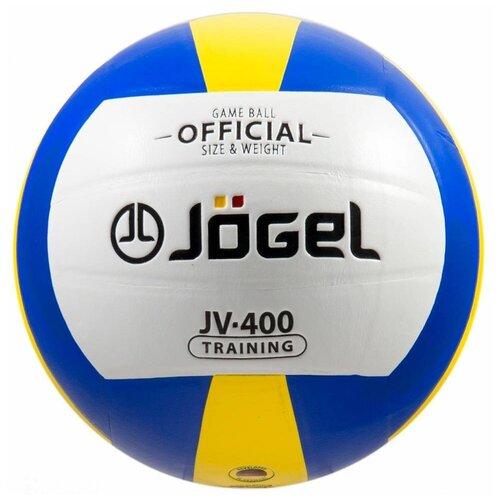 Волейбольный мяч Jogel JV-400 недорого