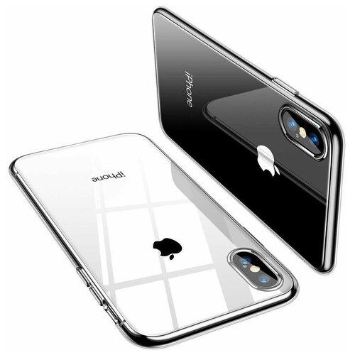 Чехол для iPhone XS Max . Накладка - бампер на айфон ХС Макс.B000326APP