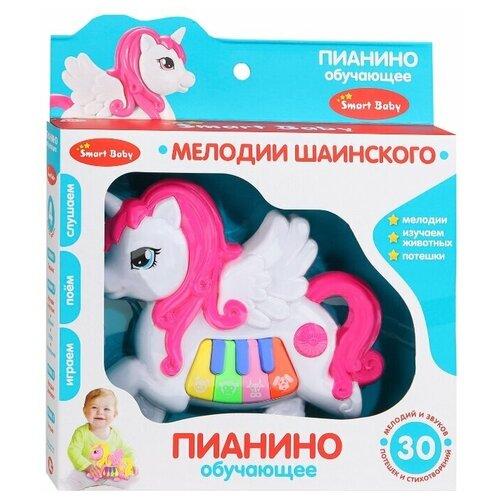 Разивающая игрушка для малышей с мелодиями Шаинского, ТМ