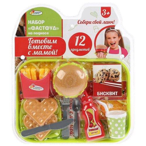 Набор продуктов с посудой Играем вместе Фастфуд на подносе 1804U084-R красный/зеленый/коричневый ролевые игры играем вместе набор фастфуд 1901u214 r