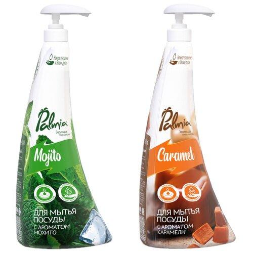 Набор из 2 Шт. Palmia Caramel средство для мытья посуды с ароматом карамели 450мл.+ Palmia Mojito средство для мытья посуды с ароматом мохито 450мл. недорого