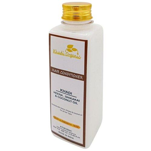 Кондиционер для волос с хной,шикакай и кокосовым маслом KHADI ORGANIC, 250 мл
