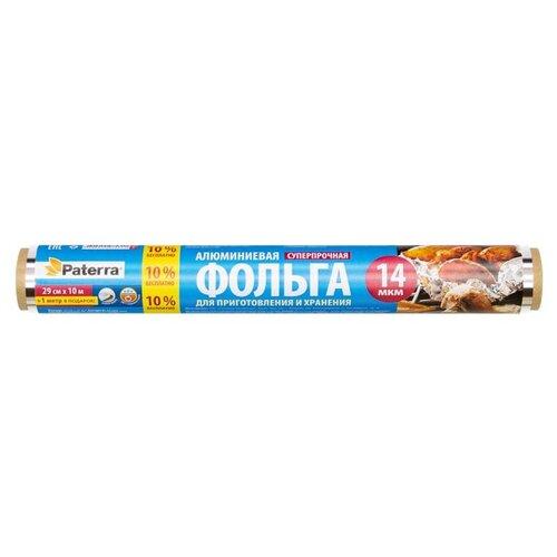 Фольга Paterra Суперпрочная 209-086, 10 м х 29 см