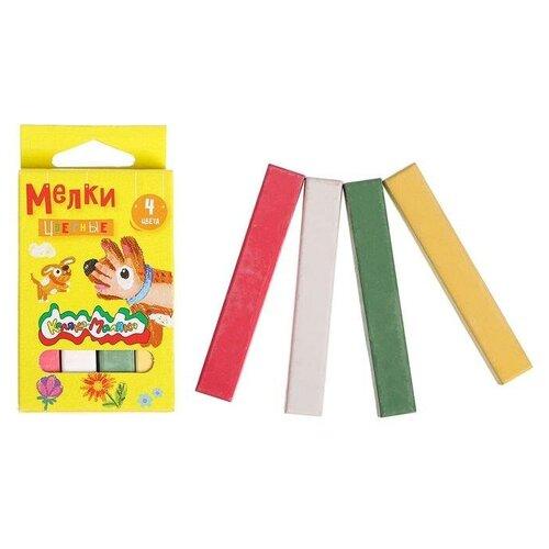 Каляка-Маляка Мелки цветные в наборе 4 штуки, «Каляка-Маляка» квадратные
