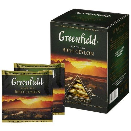 Чай Greenfield Rich Ceylon черн. пирамидки фольгир. 20 пак/уп 0898-08 2 шт.
