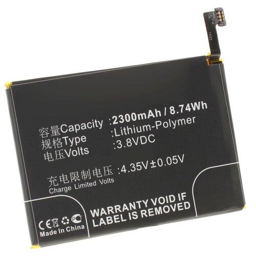 Аккумулятор iBatt iB-U1-M948 2300mAh для OPPO R7T, R7C, R7, R7 Global Dual SIM TD-LTE, R7 Lite Dual SIM, R7 Lite Dual SIM TD-LTE,