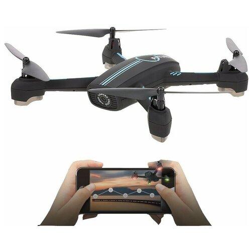 Квадрокоптер - Tracker GPS без пульта (Камера 720p, передача видео по WiFi, 200м) JXD-528