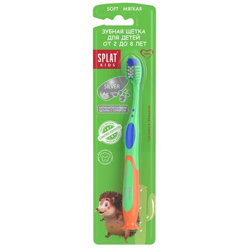 Купить Зубная щетка SPLAT Kids 2-8 лет, зеленый, Гигиена полости рта