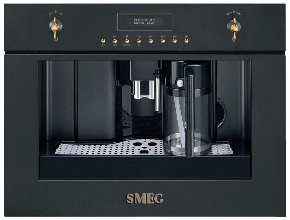 Кофемашина для офиса GAGGIA Logic Office Autocappuccino 900g