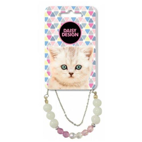 Браслет Daisy Design Kittens Габби белый/розовый/серебристый аксессуары daisy design набор аксессуаров для волос kittens дымка