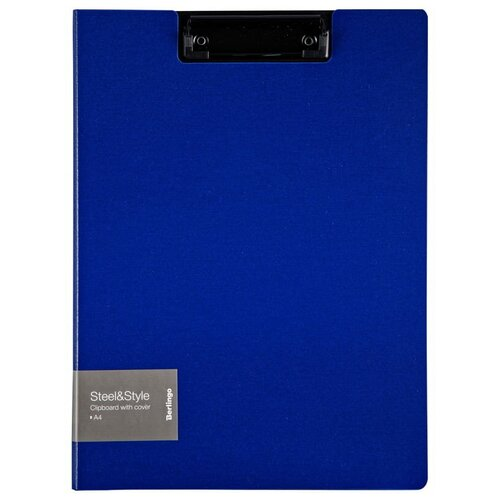Berlingo Папка-планшет с зажимом с крышкой Steel&Style A4, пластик синий